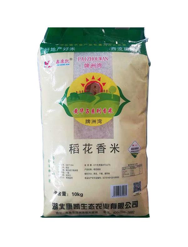 黄华占稻花香米 10kg